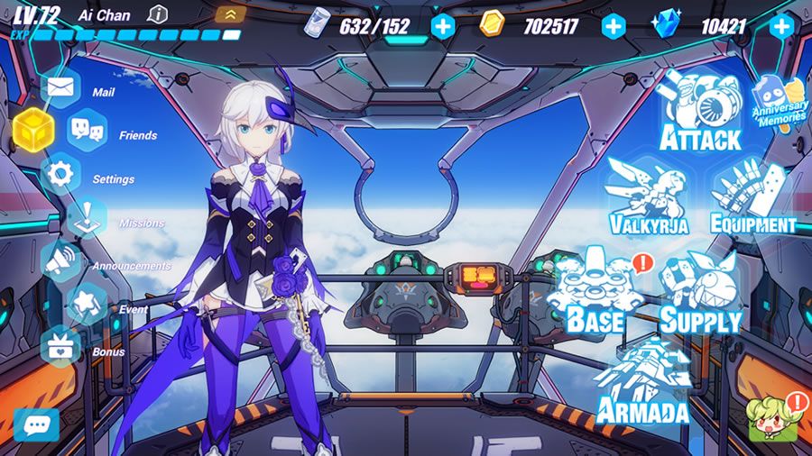 Honkai Impact 3/3rd Screenshot